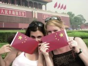 Auf dem Platz des Himmlischen Friedens in Peking